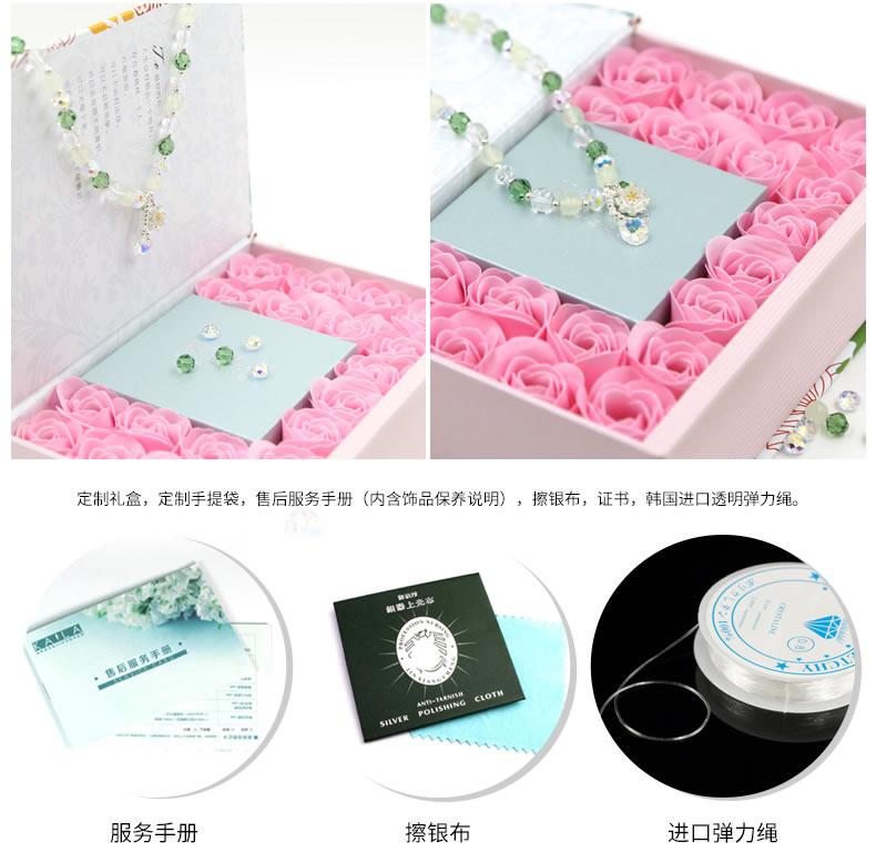 莲花仙子-奥地利水晶 配证书