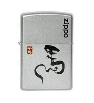 十二生肖系列-Zippo打火机