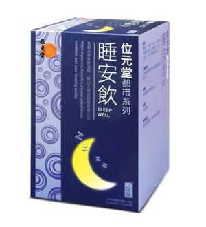 香港位元堂 睡安饮