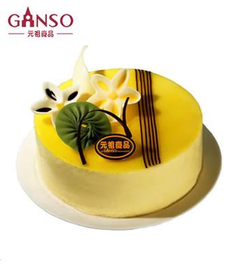 元祖蛋糕-柳橙慕思