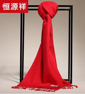 桑蚕丝起绒真丝围巾